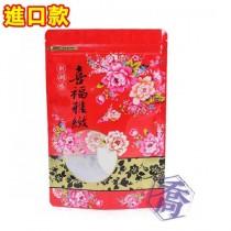 進口-FJ-915-1 喜福雅緻(紅) 夾鏈立袋 (165*250+45mm)(50入/包)