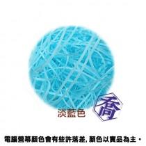 紙絲(淡藍色)(1KG/包)