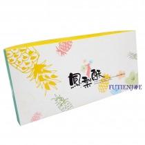 鳳梨甜 10入中秋鳳梨酥禮盒(33.3*16.2*5cm)