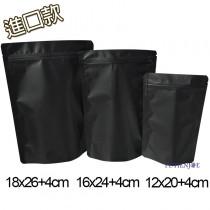進口-全黑電鍍夾鍊立袋(160*240+40mm)(50入/包)
