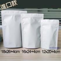 進口-全白電鍍夾鏈立袋(180*260+40mm)(50入/包)