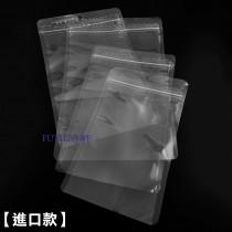 進口-全透明夾鏈平袋 (180*285mm)(50入/包)