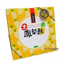 日出 10入中秋土鳳梨酥禮盒(22*22*6.5cm)