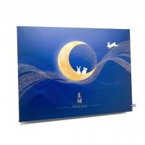 星願(藍) 12入中秋禮盒(26*19.5*4.5cm)