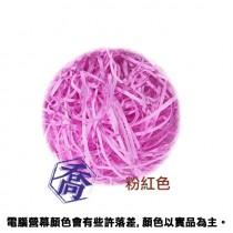 紙絲(粉紅色)(1KG/包)