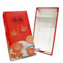 幸福喜悅 大油飯紙盒(燙金)(14.8*28.2*5.7cm)