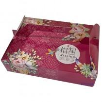 相知 12入手提中秋禮盒(25.5*19.1*5.3cm)