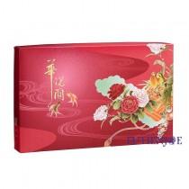 華悅圓 15入中秋蛋黃酥禮盒(32*19.5*4.5cmcm)
