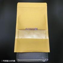 進口-牛皮開窗 夾鏈平袋(180*285mm)(50入/包)