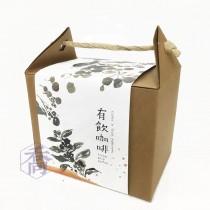 有飲咖啡+袖套 牛皮手提盒(12.8*9.4*10.5cm)