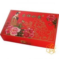 【4003】 吉祥如意 3罐禮盒(21.2*32.2*8cm)
