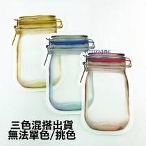 梅森瓶 造型夾鏈立袋(三色混搭) (150*250+35mm)(50入/包)