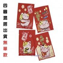 福氣貓(四圖混搭) 餅乾袋 (5.5*8.5cm)
