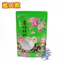 進口-FJ-915-1 喜福雅緻(綠) 夾鏈立袋 (165*250+45mm)(50入/包)