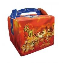 58A 好禮(小) 四方佛跳牆手提年菜盒 (18.5*18.5*15.5cm)