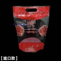 【特惠】進口-808-11 臻品 手提夾鏈立袋 (220*320+50mm)(50入/包)