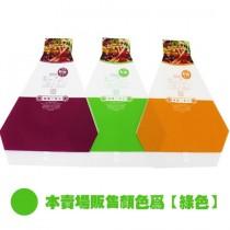 防霧型 側拉三明治袋(綠) (25cm*16.5cm*60U)(100入/包)