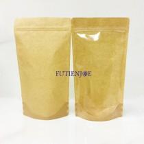 1斤 無印牛皮KPET保鮮夾鍊立袋 (180*320+45mm)(50入/包)