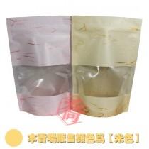 雲龍鏤空(米) KOP保鮮夾鏈立袋 (165*235+40mm)(50入/包)