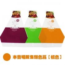 防霧型 側拉三明治袋(桔) (25cm*16.5cm*60U)(100入/包)