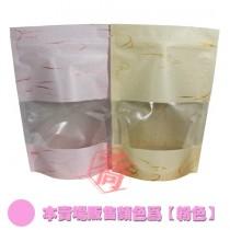 【特惠】雲龍鏤空(粉) KOP保鮮夾鏈立袋 (165*235+40mm)(50入/包)