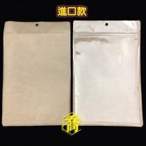 進口-牛皮+PET 三面封夾鍊平袋(160*255mm)(50入/包)