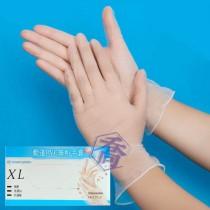 勤達PVC無粉手套(XL)(100入/盒)