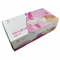 H5820 有粉乳膠手套(S)(100入/盒)