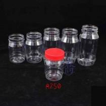 A250 PET罐(7*9.5cm)
