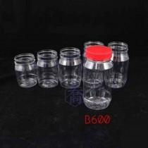 B600 PET罐(7.7*15.8cm)