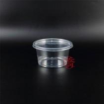 PET-C250點心杯(100組/串)