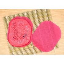 草粿紙12*15CM(紅)200張/包