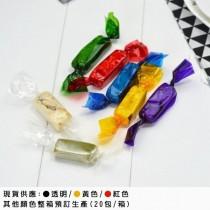 牛軋糖年糕紙(透明)(2000張/包)