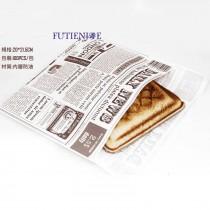 郵報咖啡-帕里尼袋(21.5*19cm)(100入*50包)