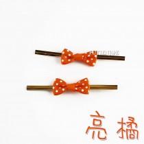 點狀小蝴蝶(亮橘)魔棒8cm(24入/包)