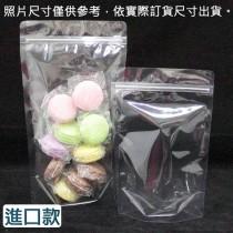 進口-全透明夾鏈立袋 (175*260+45mm)(50入/包)