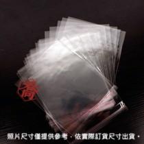 【8號】 OPP自黏袋 (17*24cm)(100入/包)