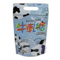 半斤牛軋糖(藍) 手提夾鏈立袋 (170*300+45mm)(50入/包)
