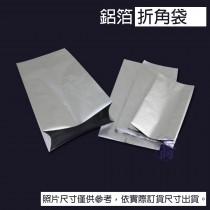 【AL鋁箔袋】鋁箔折角袋(短半斤) (90*295+75mm)(50入/包)