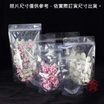 全透明夾鏈立袋 (165*250+45mm)(50入/包)
