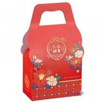 花甜禧事 一斤糖果盒 (18*9.8*9.5cm)