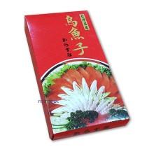 台灣名產 烏魚子盒(新版)(12.3*23.3*3cm)