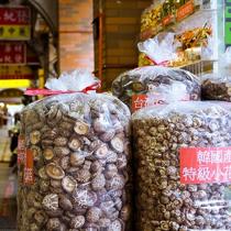 PE香菇袋(小)(14*42+10英吋)(1公斤)