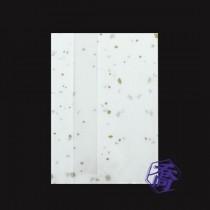星空(開窗) KOP保鮮餅乾袋(9*12.5cm)