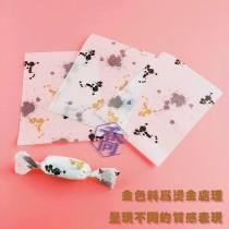 牛軋糖紙-(厚)蜜糖(銀) (500張/包)