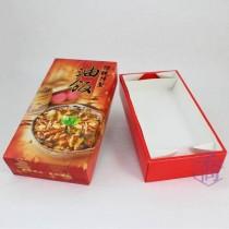 FJ-2007 大油飯紙盒(14.8*28.2*5.7cm)