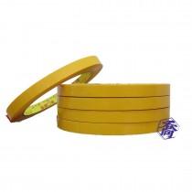 【買10送1】黃-束口機膠帶9mm