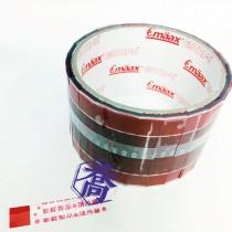 易撕貼-印冷藏(55*11mm)