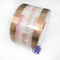 易撕貼-金色(55*11mm)