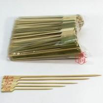 鐵砲串12cm(250入/包)